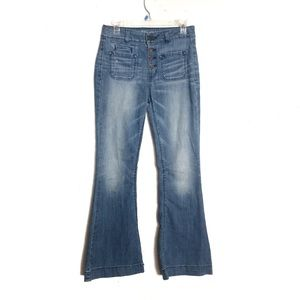 American Eagle High-Rise Artist Flare Jeans